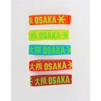 Osaka Bracelets